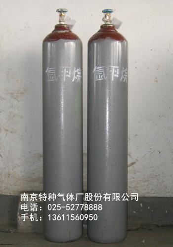 混合气体1
