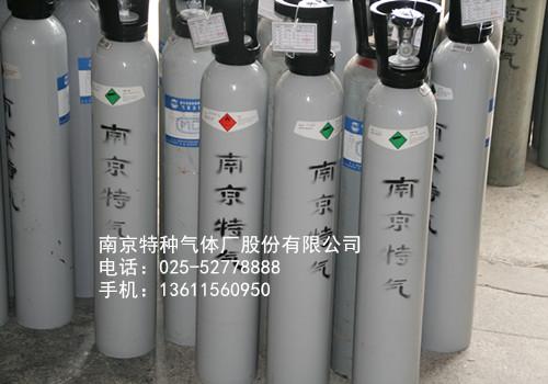 标准气体3