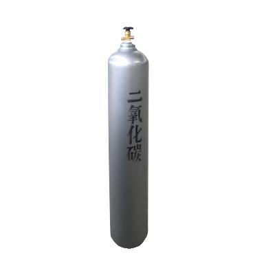 九洲二氧化碳钢瓶