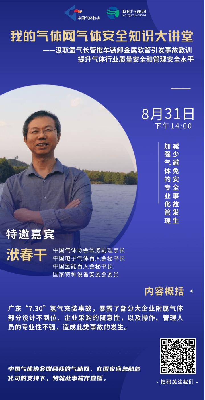 紫色金融大咖直播课程手机海报@凡科快图 (5).png